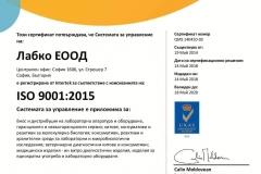 LABKO ISO 9001:2015